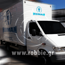 Human / Σήμανση οχημάτων 2