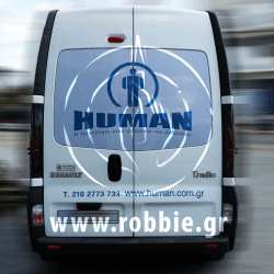 Human / Σήμανση οχημάτων 7