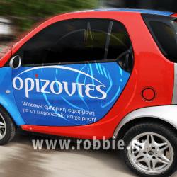 Ορίζοντες / Σήμανση οχημάτων 1