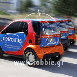 Ορίζοντες / Σήμανση οχημάτων 4