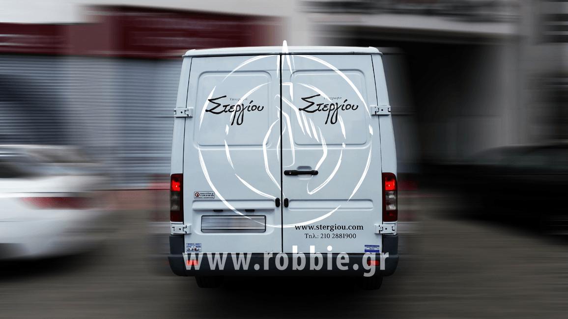 Στεργίου - Υπογραφή / Σήμανση οχημάτων 3