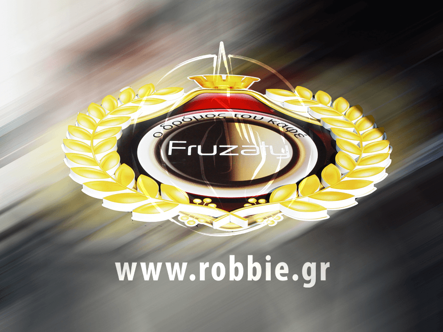 Fruzaty Cafe / Επιγραφή 1