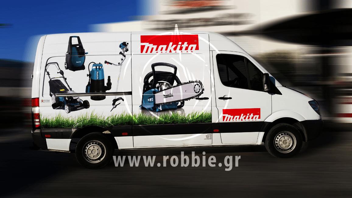 Makita / Σήμανση οχημάτων 5