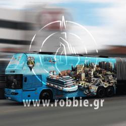 Smart Moving Media - Lifetrek / Προωθητικές κατασκευές 1