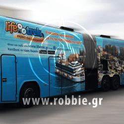 Smart Moving Media - Lifetrek / Προωθητικές κατασκευές 2