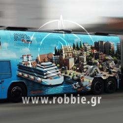 Smart Moving Media - Lifetrek / Προωθητικές κατασκευές 8