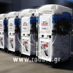 TOI TOI - Δήμος Ιεράπετρας / Ψηφιακές εκτυπώσεις 2