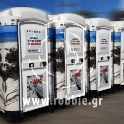 TOI TOI - Δήμος Ιεράπετρας / Ψηφιακές εκτυπώσεις 1