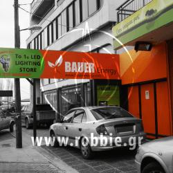 BAUER ENERGY / Σήμανση καταστήματος 1