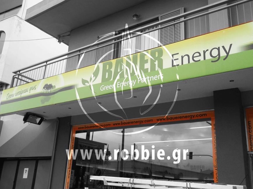 BAUER ENERGY / Σήμανση καταστήματος 2