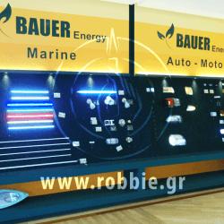 BAUER ENERGY / Σήμανση καταστήματος 4