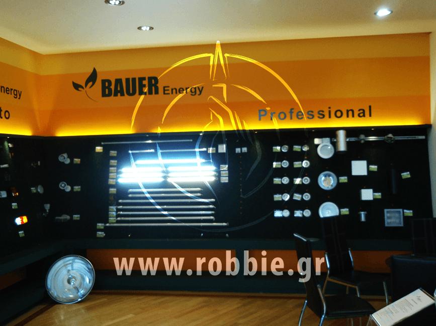 BAUER ENERGY / Σήμανση καταστήματος 5