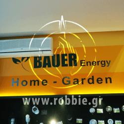 BAUER ENERGY / Σήμανση καταστήματος 6