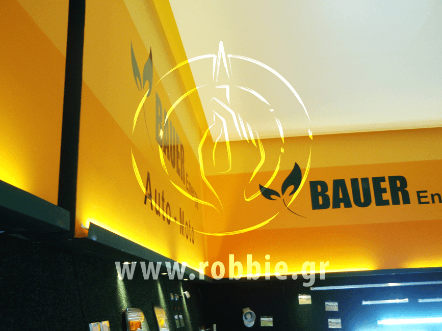 BAUER ENERGY / Σήμανση καταστήματος 8