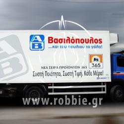 ΑΒ Βασιλόπουλος / Σήμανση οχημάτων 11
