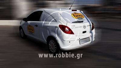 Dimfil / Σήμανση οχημάτων 1