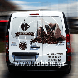 Diverto Coffee / Σήμανση οχημάτων 3