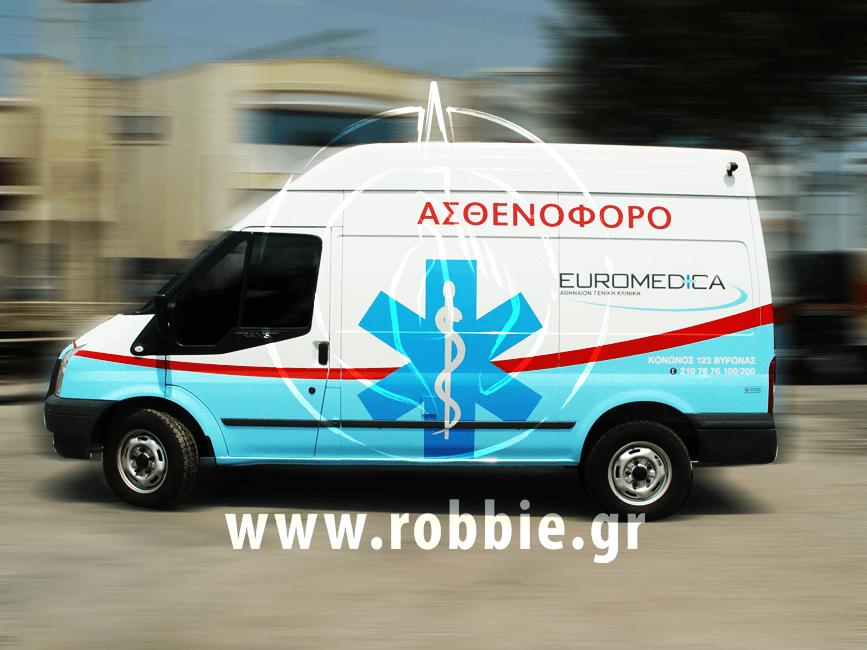 EUROMEDICA - Ασθενοφόρο / Σήμανση οχημάτων 2