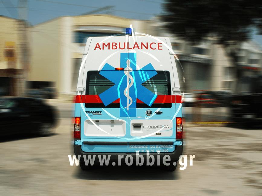 EUROMEDICA - Ασθενοφόρο / Σήμανση οχημάτων 3