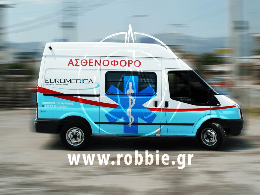 EUROMEDICA - Ασθενοφόρο / Σήμανση οχημάτων 4