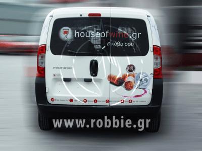 House of Wine / Σήμανση οχημάτων 2