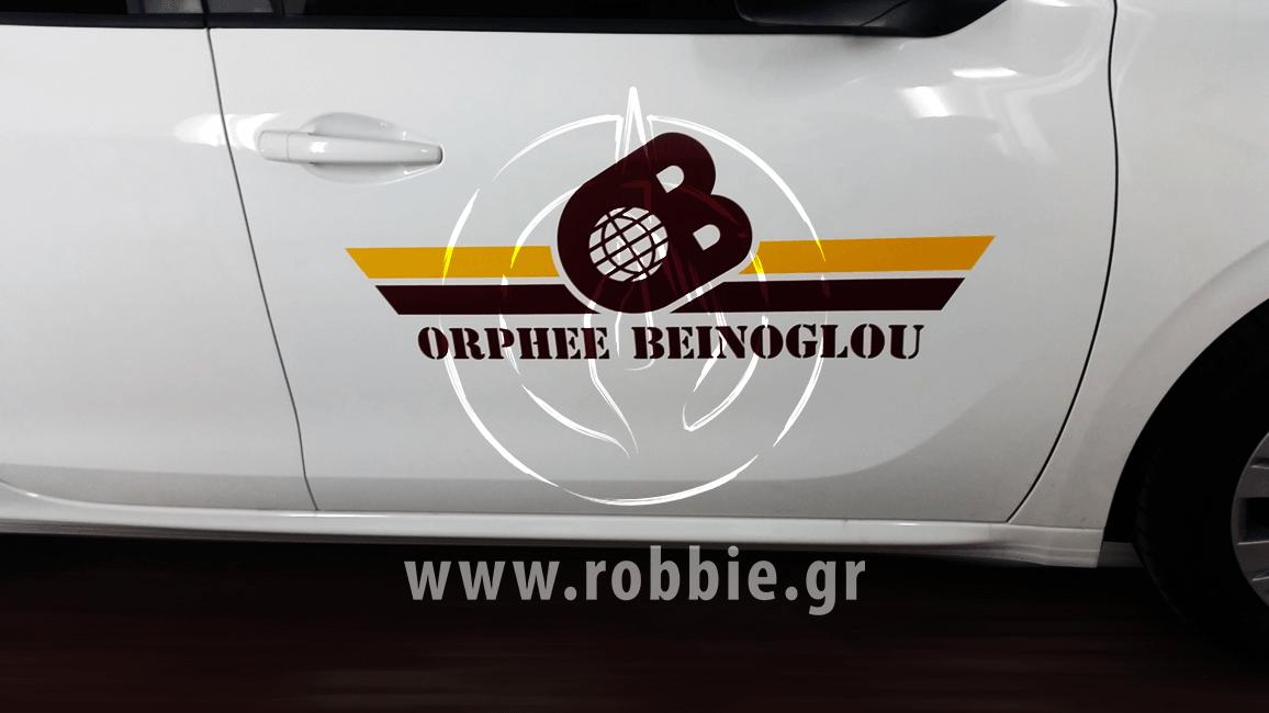 Orphee Beinoglou / Σήμανση οχημάτων 2