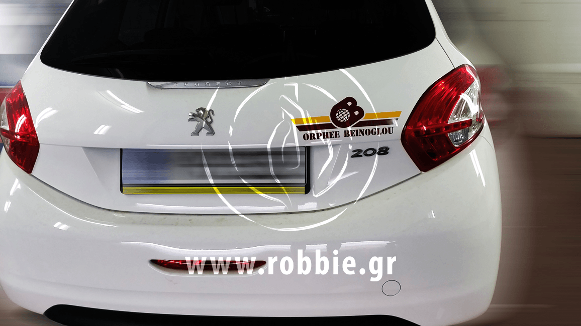 Orphee Beinoglou / Σήμανση οχημάτων 3