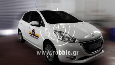 Orphee Beinoglou / Σήμανση οχημάτων 1