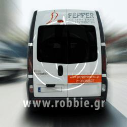 Pepper Events / Σήμανση οχημάτων 1