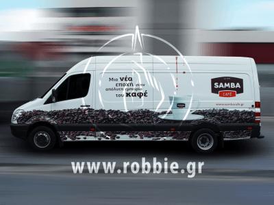Samba Cafe / Σήμανση οχημάτων 1