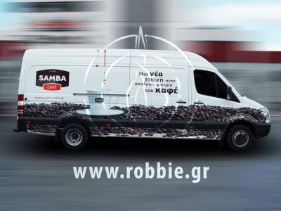 Samba Cafe / Σήμανση οχημάτων 4