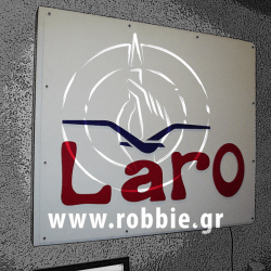 Laro / Επιγραφές 2