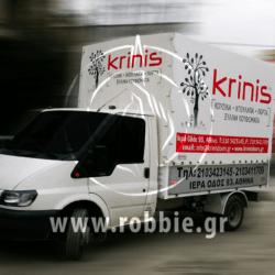 KRINIS / Μουσαμάδες φορτηγών 2