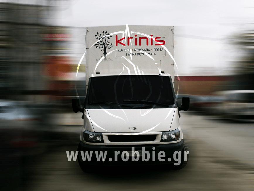 KRINIS / Μουσαμάδες φορτηγών 3