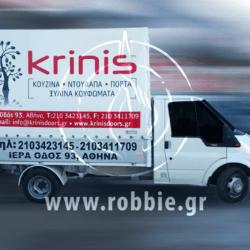KRINIS / Μουσαμάδες φορτηγών 4