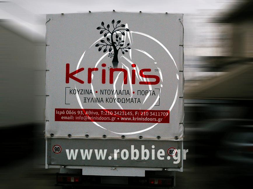 KRINIS / Μουσαμάδες φορτηγών 5