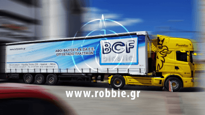 BCF Plastic / Μουσαμάδες φορτηγών 2
