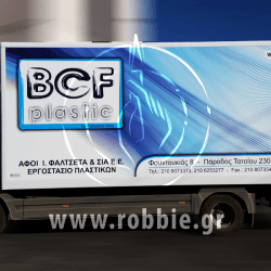 BCF Plastic / Σήμανση οχημάτων 4