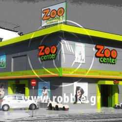 ZOO CENTER / Σήμανση καταστήματος 1