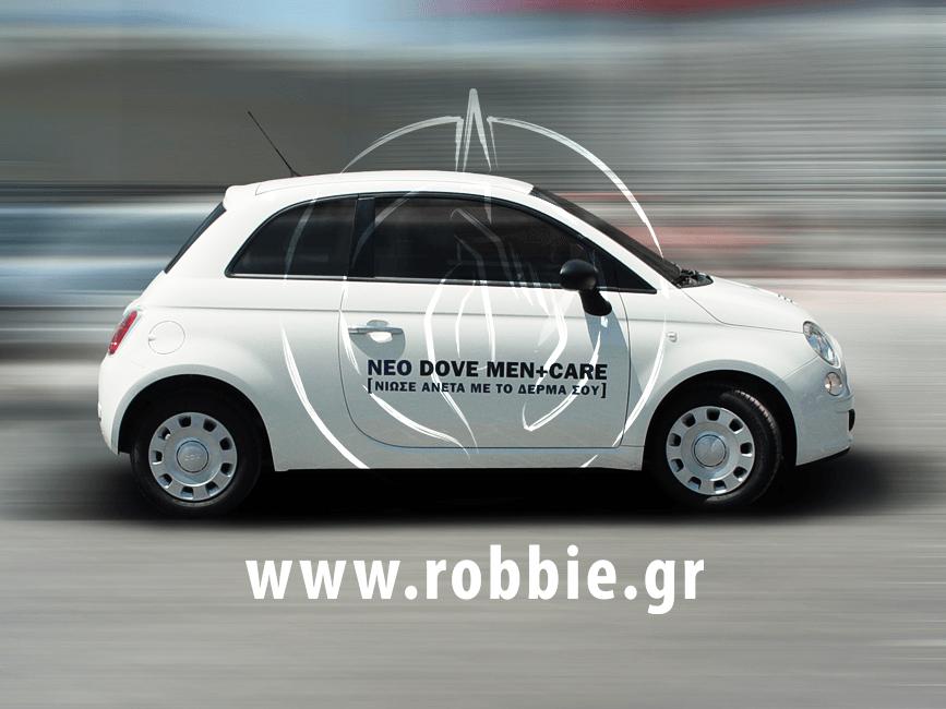 DOVE MEN+CARE / Σήμανση οχημάτων 1