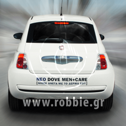 DOVE MEN+CARE / Σήμανση οχημάτων 6
