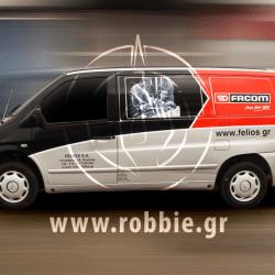 Felios - Facom / Σήμανση οχημάτων 1