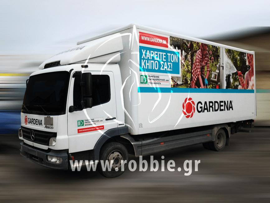 Gardena / Σήμανση οχημάτων 2