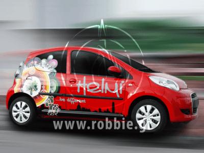 Helmi / Σήμανση οχημάτων 1