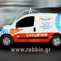 International Service / Σήμανση οχημάτων 1