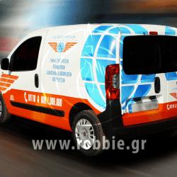 International Service / Σήμανση οχημάτων 2