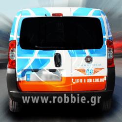 International Service / Σήμανση οχημάτων 3