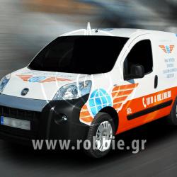 International Service / Σήμανση οχημάτων 4