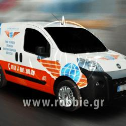 International Service / Σήμανση οχημάτων 5