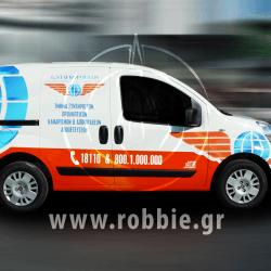 International Service / Σήμανση οχημάτων 6